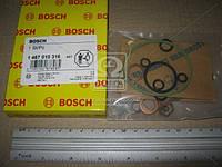 Ремкомплект ТНВД (Производство Bosch) 1 467 010 316, AAHZX