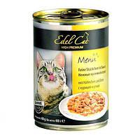 Консерви Edel для кішок Cat ніжні шматочки в соусі, курка й качка, 400 г