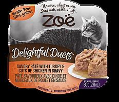 Консервы Zoe Delightful Duets Pate для кошек с индейкой и курицей, 80 г