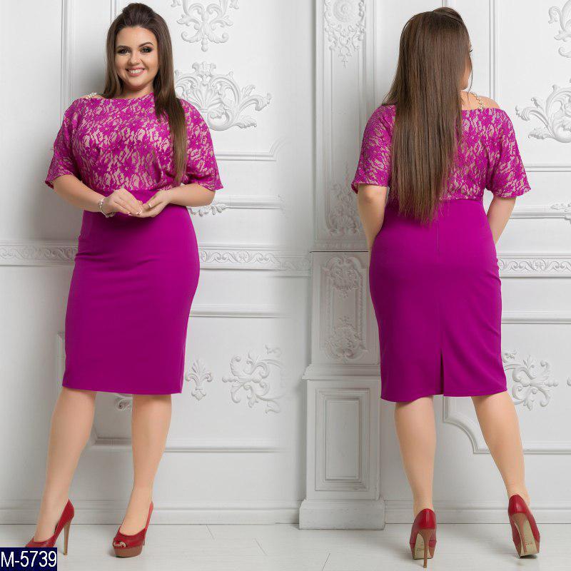 Элегантное облегающее платье, украшенное гипюром Размеры:48-50,  52-54, 56-58, 60-62