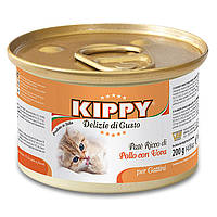 Паштет Kippy Cat для кят с телятиной, 200 г