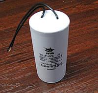 Конденсатор пусковой / рабочий 30 мкф 450 В (CBB60)