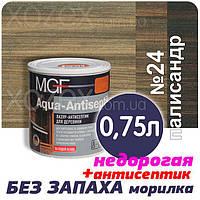 """Морилка - Лазурь с лаком DUFA - MGF """"Aqua Antiseptik"""" водная 0,75лт Палисандр"""