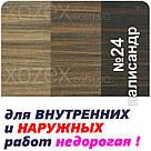 """Морилка - Лазурь с лаком DUFA - MGF """"Aqua Antiseptik"""" водная 10лт Палисандр, фото 4"""