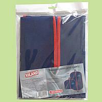 Чехол сумка для хранения одежды 60х90 см