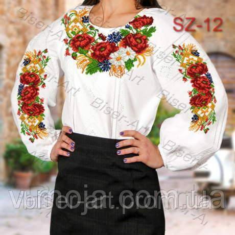 Заготовка для вишивки жіночої сорочки CZ-12 на габардині -  Гуртово-роздрібний інтернет магазин fbb4c64c3d5c5