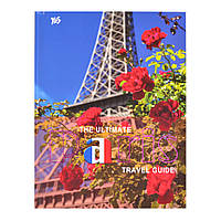 "Блокнот А5/64 7БЦ, фольга фиолетовая, пантон, мат.ламинация """"City Flowers"""" YES, 151284"