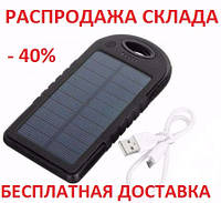 Power Bank Solar 45000 mAh ОПТ на солнечной батареи, внешний аккумулятор, батарея, Повер банк
