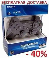 Джойстик PS 3 Bluetooth dualshock ОПТ ORIGINAL size геймпад соня плейстейше
