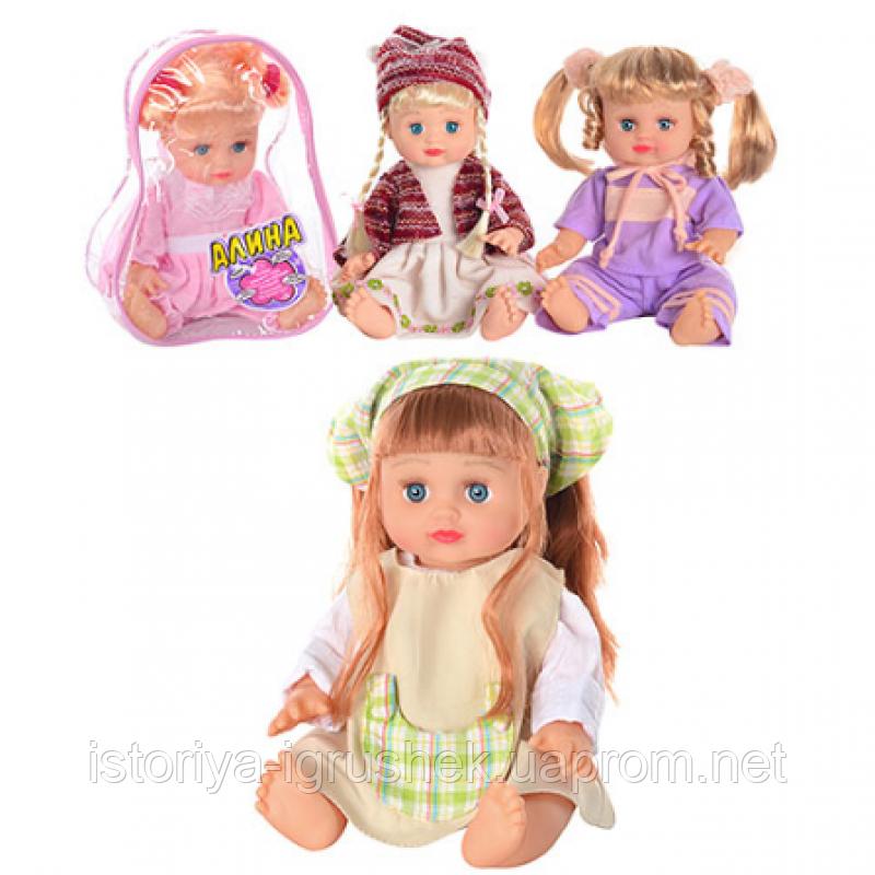Интерактивная Кукла Алина 5079 в рюкзаке, Музыкальная Кукла 5138 в асс