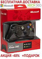 Джойстик геймпад XBOX 360 PC ОПТ USB проводной с рессивером ПК Microsoft Controller белый и черный
