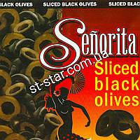 Маслины черные резаные