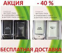 Зарядка 2 аккумулятора 4800 mAh ОПТ зарядное для джойстиков XBOX 360 dualshock ORIGINAL size