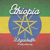 Ethiopia Yirgacheffe gr.2