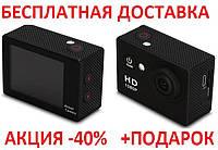 Экшн камера ORIGINAL size Sports Cam W9 FullHD 1080p 2' экран Action camera