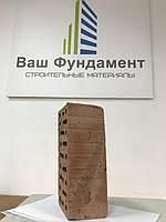 Кирпич М-125 (полуторный)