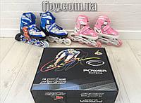 Роликовые коньки, ролики детские со светящимися колесами