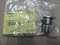 Втулка регулятора тнвд (Производство Bosch) 2 410 422 026, AAHZX