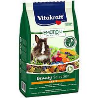 Корм Vitakraft Emotion Beauty Selection для кроликів, 600 г