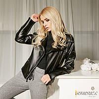 Женская крутая курточка-косуха  , фото 1