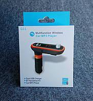 Автомобильный FM модулятор с Bluetooth G11