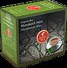Чай в пакетиках Мароканская мята