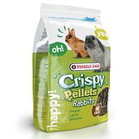 Корм Versele-Laga Crispy Pellets Rabbits для кроликов в гранулах, 2 кг