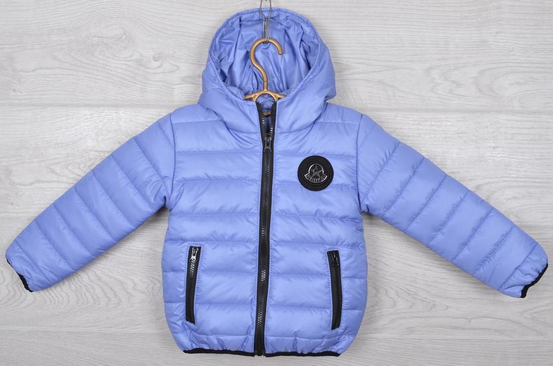 """Куртка детская демисезонная """"Moncler first"""". 92-116 см (2-6 лет). Небесная. Оптом."""