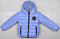 """Куртка детская демисезонная """"Moncler first"""". 92-116 см (2-6 лет). Небесная. Оптом., фото 1"""