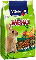 Корм Vitakraft Menu для кроликів, 1 кг