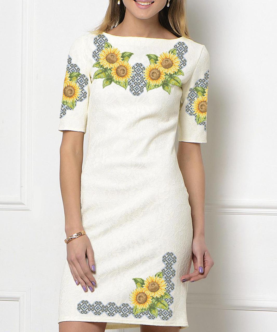 Заготовка жіночого плаття чи сукні для вишивки та вишивання бісером Бисерок  «Соняшники» (П-13 ГБ) Габардин
