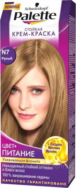 Краска для волос Palette N7 Руcый