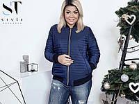 Куртка женская большие размеры (цвета) С131, фото 1