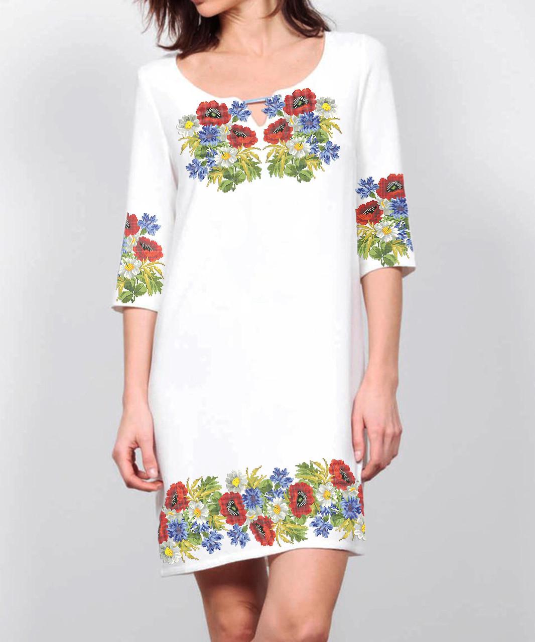 Заготовка жіночого плаття чи сукні для вишивки та вишивання бісером Бисерок  «Літній полудень» (П-41 ГБ) Габардин
