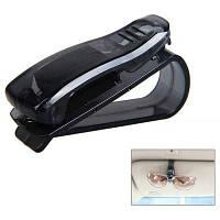 Новые пластиковые клипсы для солнцезащитных очков автомобильный держатель Чёрный