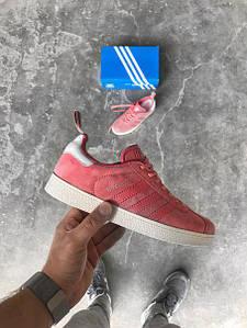 Кроссовки женские Adidas Gazelle W pink, адидас газель, реплика
