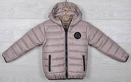 """Куртка подростковая демисезонная """"Moncler"""". 116-140 см (6-10 лет). Бежевая. Оптом."""