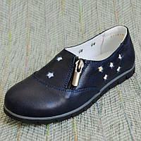 Кожаные туфли Palaris размер 31 32 33 34 35