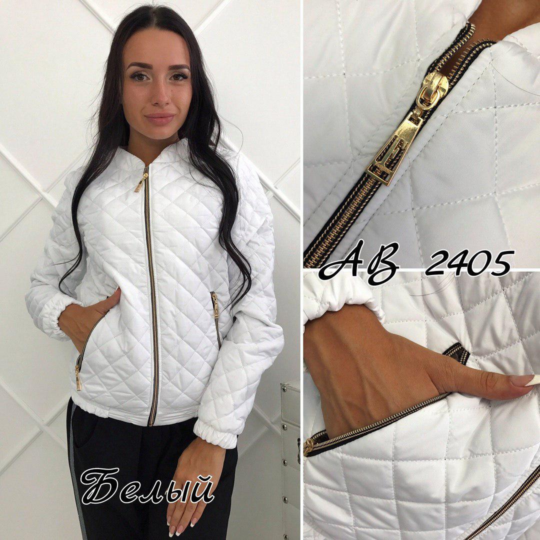 7006b9776530 Куртка женская стеганая плащевка на 100-синтепоне Размеры S.M.L - Интернет- магазин