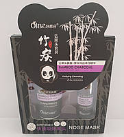 Маска-пленка для носа и Т-зоны на основе бамбукового угля и гель для умывания. OIBE Bamboo Charcoal Nose Mask.