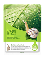 Тканевая маска для питания и увлажнения кожи с улиточной слизью. Esfolio: Snail Essence Mask. Корея.