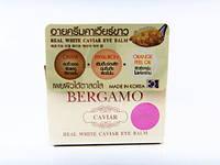 Натуральный омолаживающий осветляющий крем для кожи вокруг глаз с икрой  Bergamo real white caviar Eye Balm