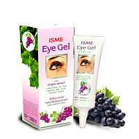 Гель-крем для век против морщин и пигментации Isme Eye Gel