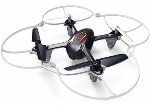 Квадрокоптер дрон Syma X11C