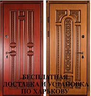 """Входная стальная дверь """"Платинум"""" Двери ПЛАТИНУМ"""