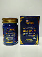Тайский синий бальзам от варикоза Roayl Thai Herb Blue Balm