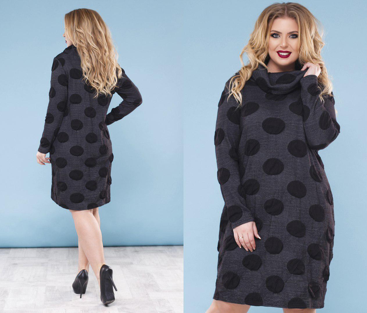 Женское платье большого размера  +цвета