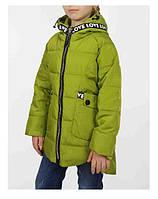 Модная демисезонная куртка весна-осень для девочки 7-12 лет