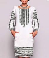 Заготовка жіночого плаття чи сукні для вишивки та вишивання бісером Бисерок  «Ніжне» (П 3b414388323af