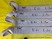 Чехлы для строп текстильных